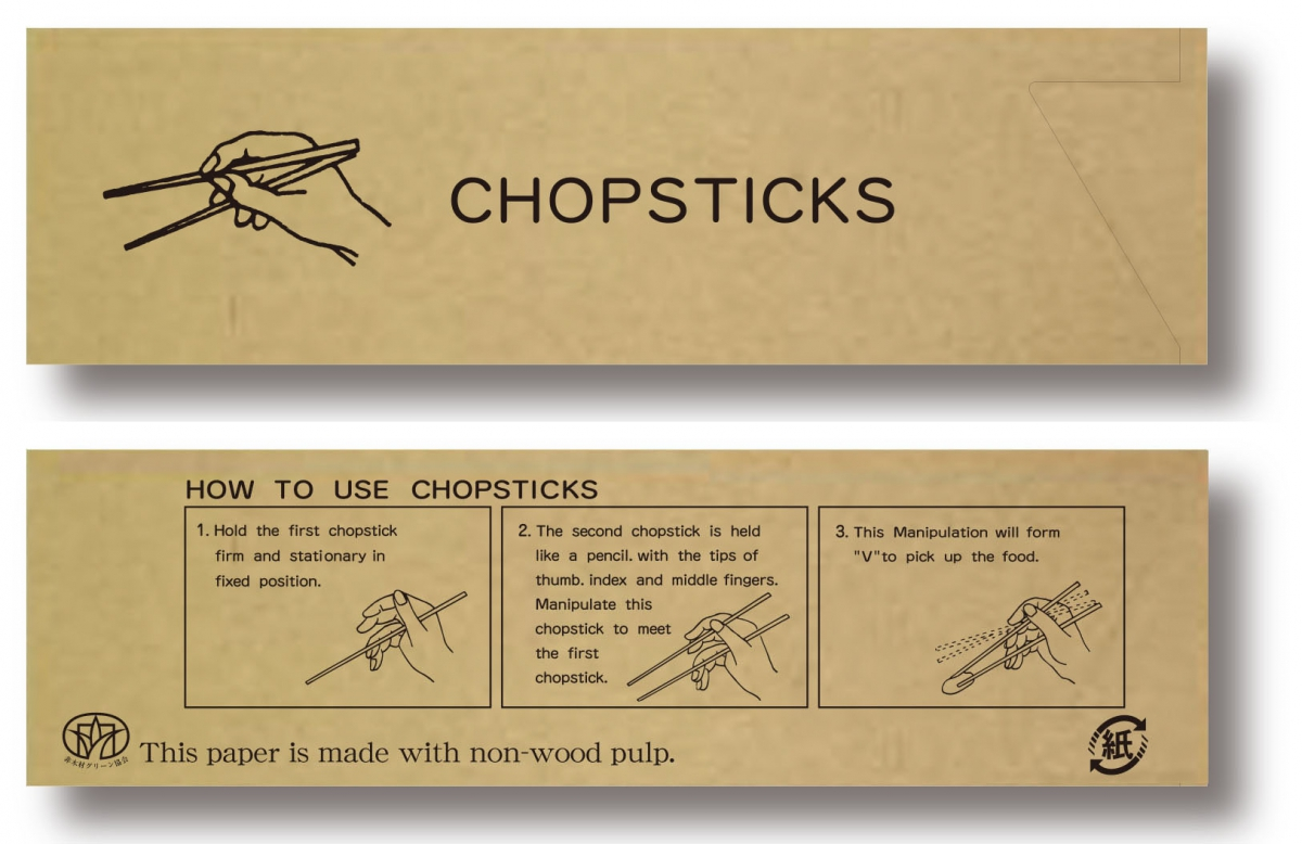 Chopsticks cover - Natural mini(NR-C)
